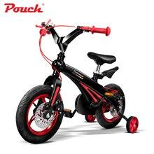 Сумка детский велосипед высокого качества облегченный алюминий сплав встроенный джойстик рамка для детей кататься