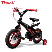 POUCH children bicycle high quality bike lightweight  aluminium alloy integral moulding frame  for kids to ride made in china high quality vintage bicycle frame bike frame