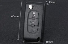 AUTEWODE CE0523 Replacement Flip Remote Key Shell fit for PEUGEOT 407 307 308 607 3 Butoon Fob Blank Cover Uncut blade