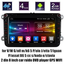 car DVD GPS player Radio for VW Golf mk6 5 Polo Jetta Tiguan Passat B6 5 cc skoda octavia Audio Multimedia 2 din(China)