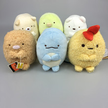 Sumikko Corner – Handheld Plush Toy