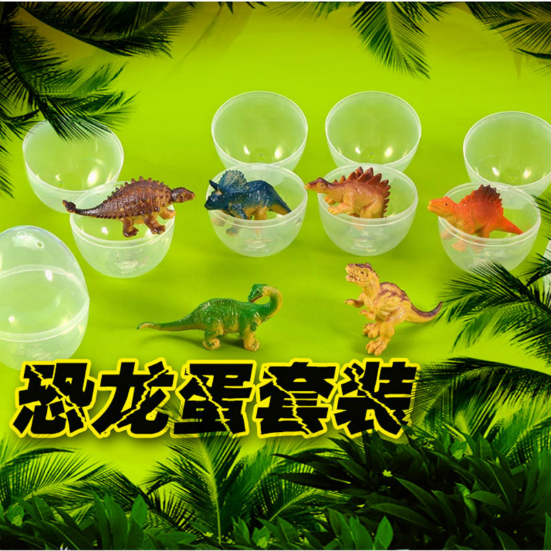 Купить с кэшбэком 6pcs/set Dinosaur Model Plastic Dinosaur Eggs For Jurassic Action Figurer Toy for Kids Gift Children's Educational Toy