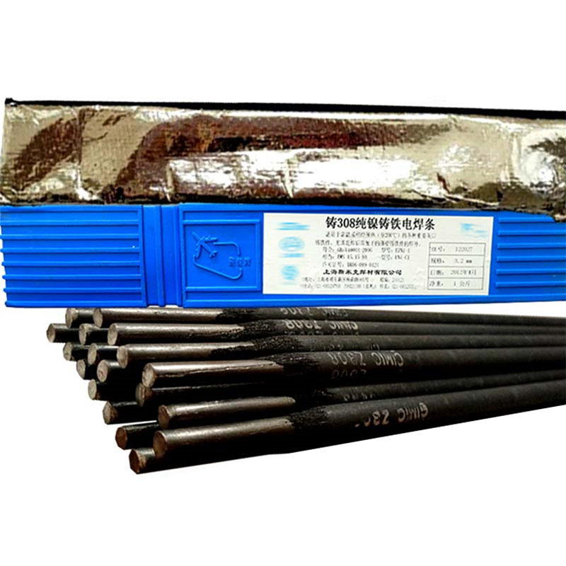 pure iron rod - 800×800