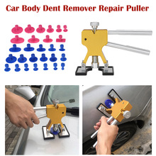 car dents repair removal garage tools PDR Hail induction heating auto bodywork dent and ding Paintless repair remove diy  kit