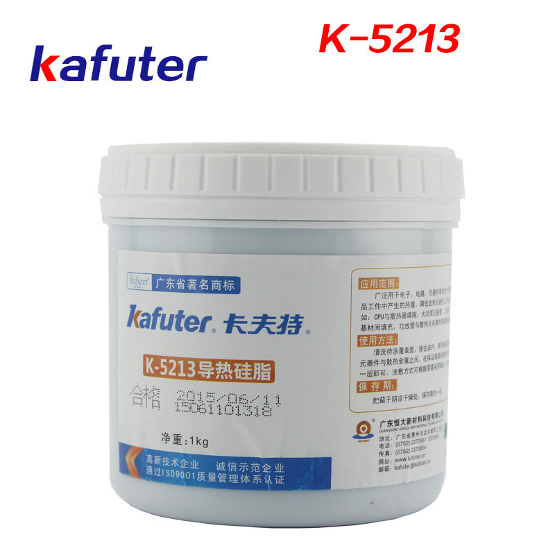 Kafuter 1 KG/Topf K 5213 hohe wärmeleitfähigkeit silikon elektronische komponenten wärme silikon wärmeleitfähigkeit 3,0 silber-in Silikon-Dichtstoff aus Heimwerkerbedarf bei AliExpress - 11.11_Doppel-11Tag der Singles 1