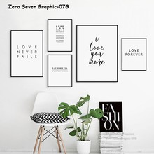 Black And White Love Phrase Canvas Painting Posters And Prints Living Room Bedroom Wall Art Pictures Home Decoration(China)