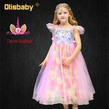 Summer Fancy Girls Unicorn Birthday Dress Kids Sequin Rainbow Long Colorful Voile Christmas Cute Girl Clothing 2 -10 Age