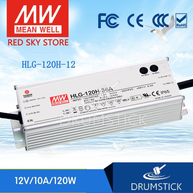 Hot sale MEAN WELL HLG-120H-12 12V 10A meanwell HLG-120H 12V 120W Single Output LED Driver Power Supply [nc b] mean well original hlg 120h 54a 54v 2 3a meanwell hlg 120h 54v 124 2w single output led driver power supply a type