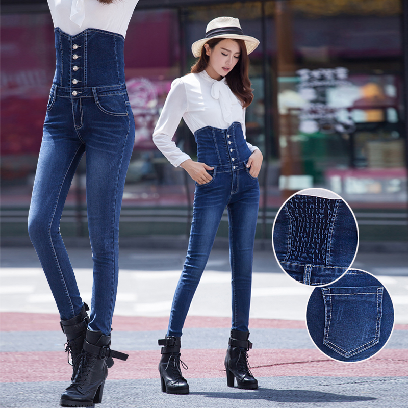 Autumn and winter ultra high waist jeans female feet pants trousers thin Slim longer section breasted stretch pants abdomen