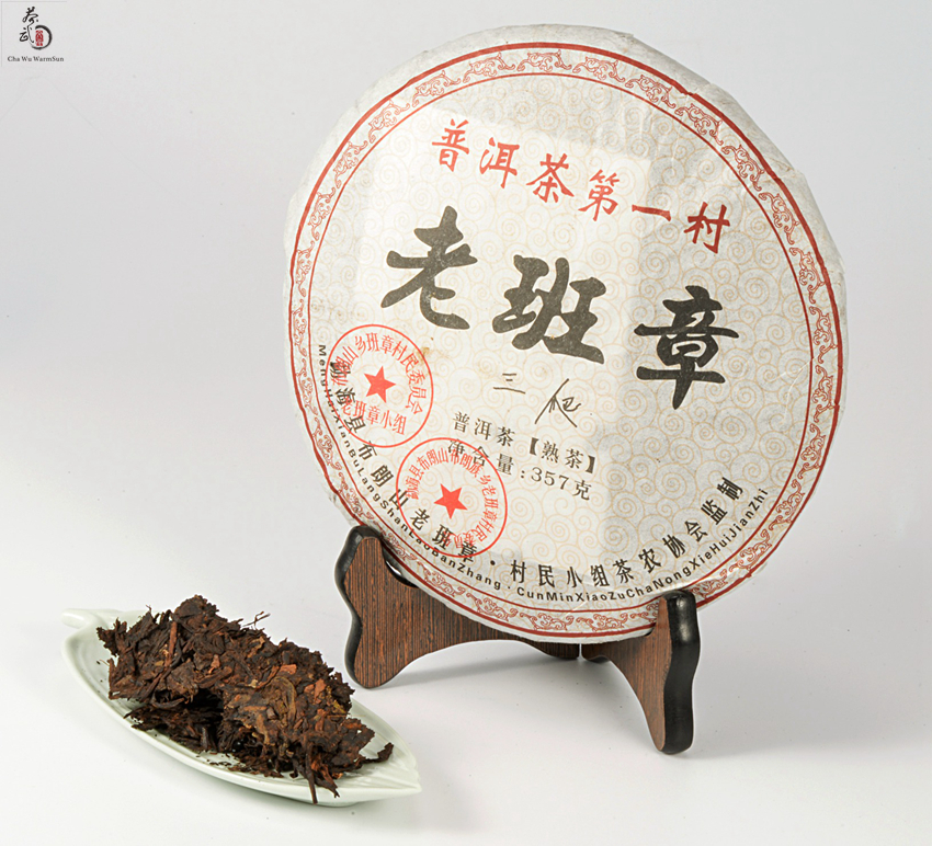 юньнань пуэр заказать на aliexpress
