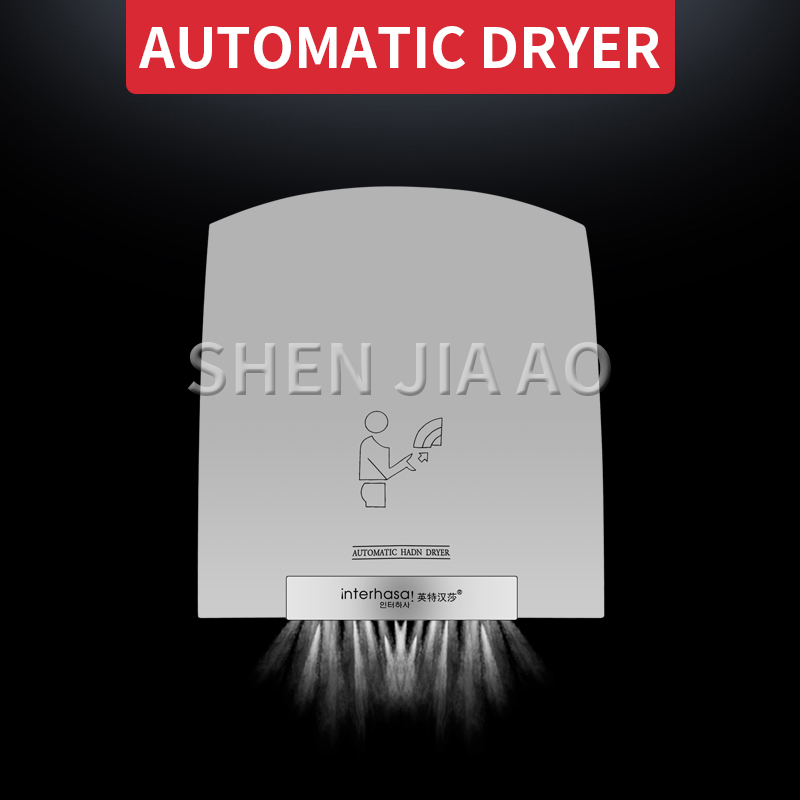 1PC Automatic Induction Dryer Household Bathroom Cool And Warm Adjustable Hand Dryer Machine Mini Fast Hot Dryer Machine 220V