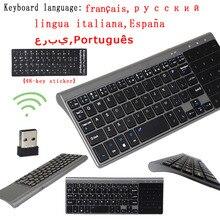 2,4G Беспроводная клавиатура с тачпадом и цифрами для Windows PC ноутбук Ios pad Smart tv HTPC Android Box на разных языках