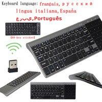 2 4G Wireless Tastatur mit Touchpad und Numpad für Windows PC Laptop Ios pad Smart TV HTPC Android Box in verschiedene sprache