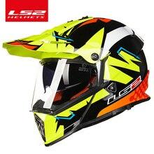 LS2 MX436 внедорожный мотоциклетный шлем с солнцезащитным покрытием ls2 pioneer moto cross шлем с двойными линзами, одобренный ECE