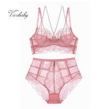 22fd4d7e51 Varsbaby new french style sexy ultra-thin floral lace underwear unlined  beauty back bra sets