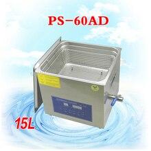 2PC Dual-band dual power ultrasonic cleaning machine PS-60AD laboratory electric vacuum degassing equipment 360W / 15L