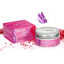100g Must Up Breast Enlargement Cream Big Bust Cream for Breast Enhancer