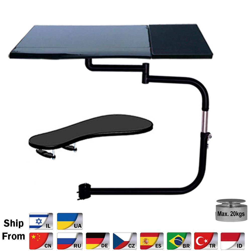 BL-OK010S Full Motion Chair Clamp Keyboard Holder Laptop Desk+ Square Mouse Pad +Chair Arm Clamp Elbow Wrist Support Mouse Pad