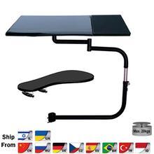 BL OK010S pełnoekranowy uchwyt na krzesło uchwyt na klawiaturę biurko na laptopa + kwadratowa podkładka pod mysz + uchwyt na ramię krzesło łokieć wsparcie nadgarstka podkładka pod mysz