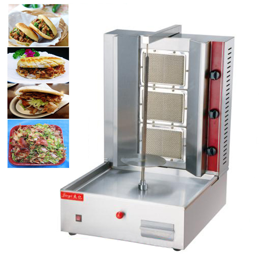 1PC Good qualiy LPG gas doner kebab machine, burners propane gas shawarma grill, gas vertical rotisserie broiler machine