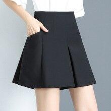 Fashion 2018 New Summer Women Shorts Casual Loose Shorts Skirt Plus Si