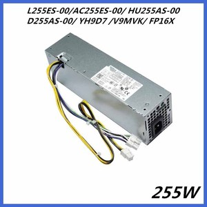 New PSU For Dell OptiPlex 3020 7020 9020 T7100 SFF Power Supply L255ES-00 AC255ES-00 HU255AS-00 D255AS-00 YH9D7 V9MVK FP16X(China)