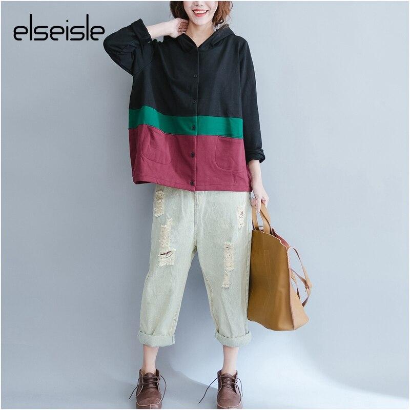 Elseisle estilo coreano mujeres Tops patchwork Sudaderas