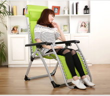 Reinforcement chairs Meridian Leisure single bed office lunch nap folding lounger easy chair