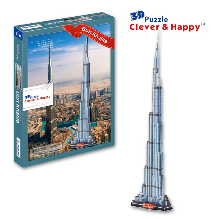 2013 New Clever&happy Land 3d Puzzle Model Burj Khalifa  Adult Puzzle Diy Paper Model Educational Toys Paper