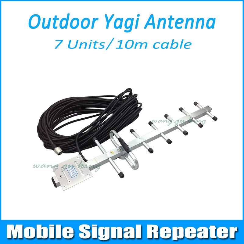 Free Shipping 5 Unit 8db 824-960MHz Yagi Antenna With 10m Cable For GSM CDMA Repeater Booster