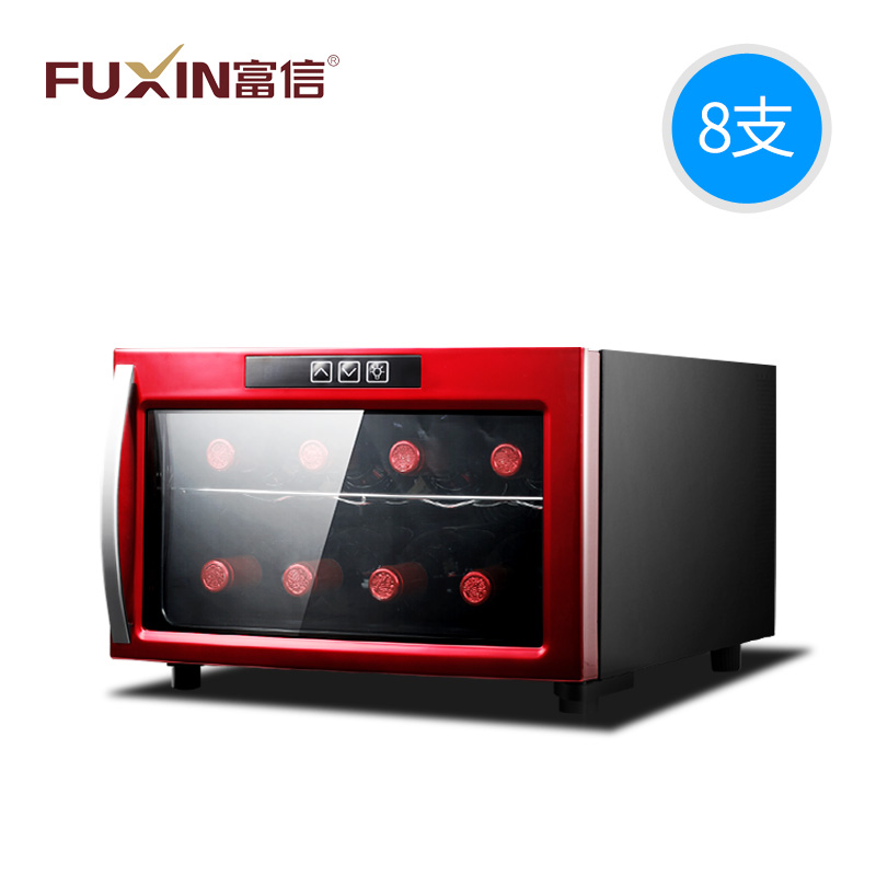 JC-23AJ Constant Temperature Home Bar Wine Refrigerator 8pcs Wine Cabinet Ice Bar Commercial Mini Refrigerated Cigar Tea Cabinet