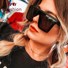 oakshion Oversized Big Square Sunglasses Women Flat Top Fashion One Piece Clear Lens Sun Glasses For Men Shade Mirror UV400 Gafa