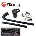 VR-Черный алюминиевый сплав резерв маслоуловитель БАК с радиаторным шлангом для BMW N20/N26 VR-TK59