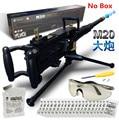 Alta qualidade A nova simulação de rajadas de metralhadora de água arma bala militar modelo crianças armas de brinquedo #58