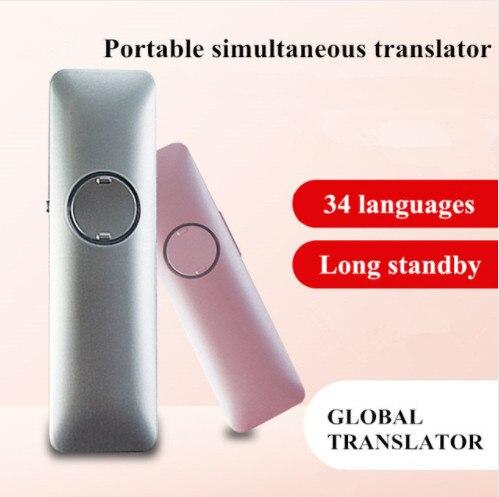 Traducteur vocal à l'étranger traduction machine intelligente bluetooth tourisme assistant 34 multilingue interprète, record