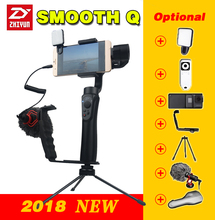 Zhiyun smooth q Handheld 3 Axis phone gimbals Stabilizer for action camera Smartphone gopro xiaomi yi 4k sjcam cam