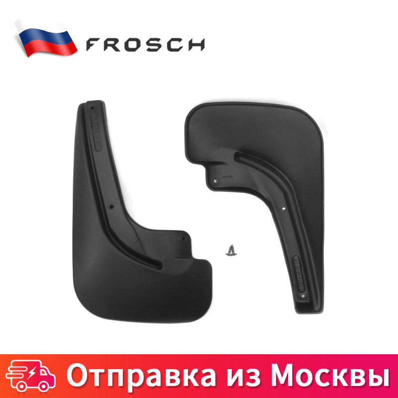 цена на Mud Flaps Splash Guard Fender rear For CHEVROLET Cruze, 2013-2014, 2014-> хб. 2 PCs (standard)