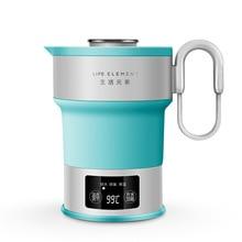 Life element i4 folding kettle compressing electric kettle travel portable kettle mini heat preservation kettle