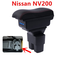 Car Center Console Armrests Storage Box for Nissan NV200 evalia armrest box With USB interface 2019 2011 2013 2014 2015 2016