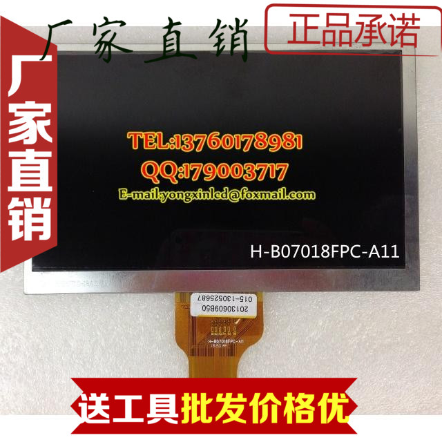 Onda V701S quad-core 7-inch internal display screen 40P LCD H-B07018FPC-AI1