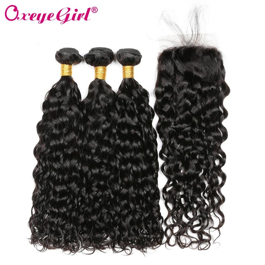 Water Wave Hair 3 Bundles With Closure Human Hair Bundles With Closure 4 x4 Lace Closure