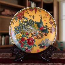 Modern Home Decor Art Ceramic Ornamental Plate Chinese Peacock Decoration Plate Wood Base Porcelain Plate Set Wedding Gift