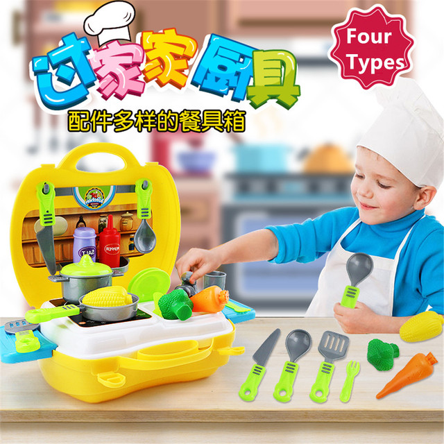 4 Types Doctor Nurse Kitchen Make Up Baby Care Role Play Toys Set Child  Pretend Play