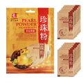 10g*12 Pure Pearl Powder Mask DIY Mask Whitening Anti Aging Acne Spots Speckle Remove Blackhead Shrink Pores Facial Mask A01340