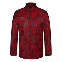Frühling chinesischen vintage herren dunkelblau rot jacquard tang anzüge  jacken mit ethnische muster mäntel für mann 8e7c670635