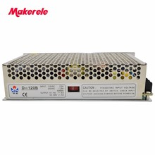 120w Dual Output Switching power supply Voltage 5V 24V AC-DC D-120B low price well quality