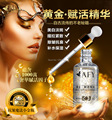 Super Anti Wrinkle Anti Aging Collagen 24k Gold Essence Skin Whitening Cream Moisturizing Face Care Hyaluronic Acid Liquid