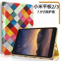 Original PU Case Cover For 7 9 Inch Xiaomi Mipad 3 Tablet PC For Xiaomi Mi