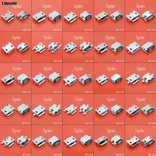 cltgxdd 25~100pcs 5 pin 7 pin Micro USB jack,USB socket,USB connector charging port for Samsung Lenovo Huawei ZTE tablet GPS ect(China)