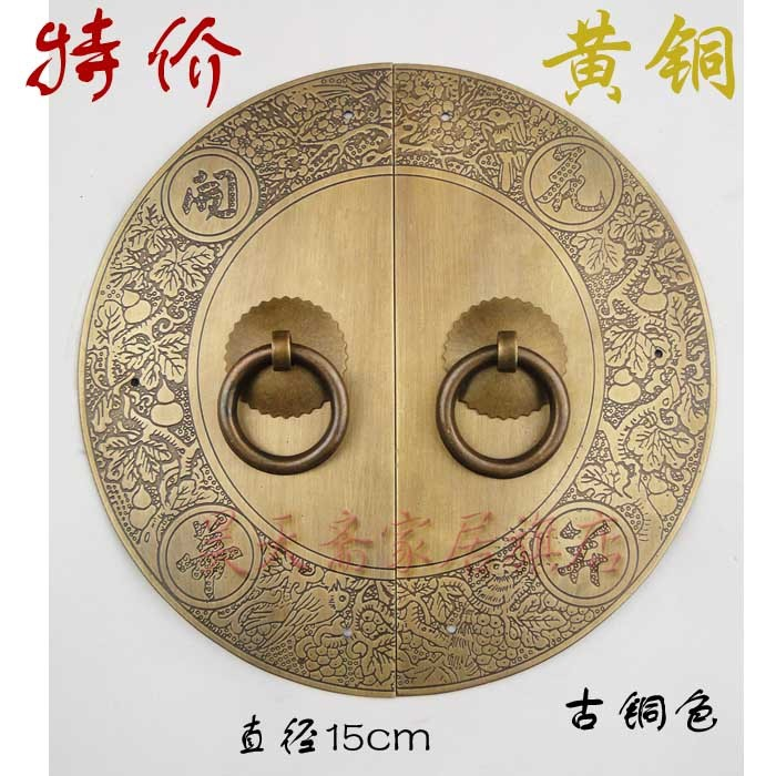 [Haotian vegetarian] antique copper door handle accessories HTB-186 shoe drawer handle diameter 15CM antique european furniture handles cabinet handle door drawer circular copper